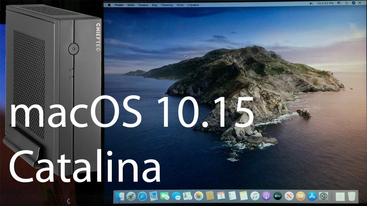 Как Вася Пупкин устанавливал macOS 10 15 Catalina Hackintosh