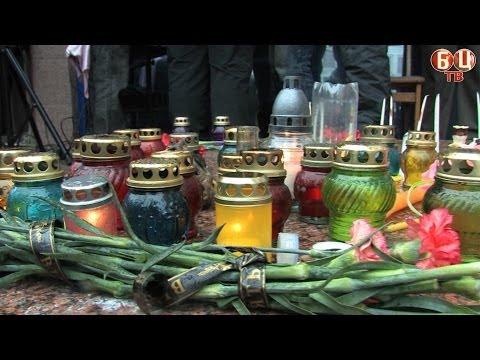 22 лютого у Білій Церкві відслужили панахиду за загиблими на Майдані