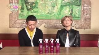 株式会社ベクシーズの髪にも肌にも使用できるオーガニック化粧水 「モイ...