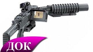 Новые виды оружия в третьей мировой. Документальный фильм