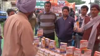 Farmers' fair in Jammu and Kashmir impart scientific agricultural production awareness