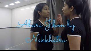 Nakkhatra-Ahare Jibon (Doob: No Bed of Roses)