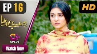 Mere Bewafa   Episode 16   Aplus Dramas   Agha Ali, Sarah Khan, Zhalay   Pakistani Drama