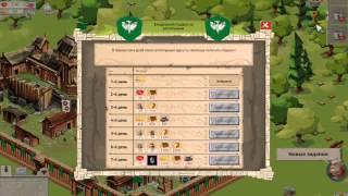 Обзор игры Goodgame Empire