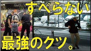 POLICE仕様のブーツを雪道で試してみた!!/チェイスLow ブラック/各サイズ(オリジナルスワット)180122 thumbnail