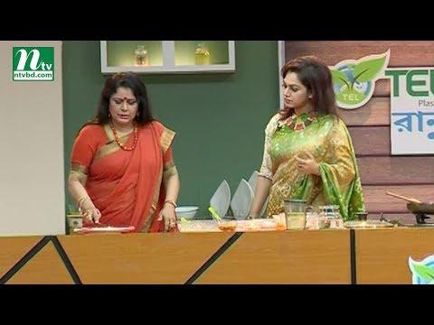 TEL Plastics Rannaghar | Episode 32 | Food Programme