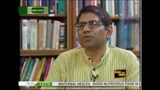 Shiksha Ka Savera: New Education Policy