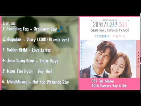 20th Century Boy And Girl (20세기 소년소녀) OST Full Album