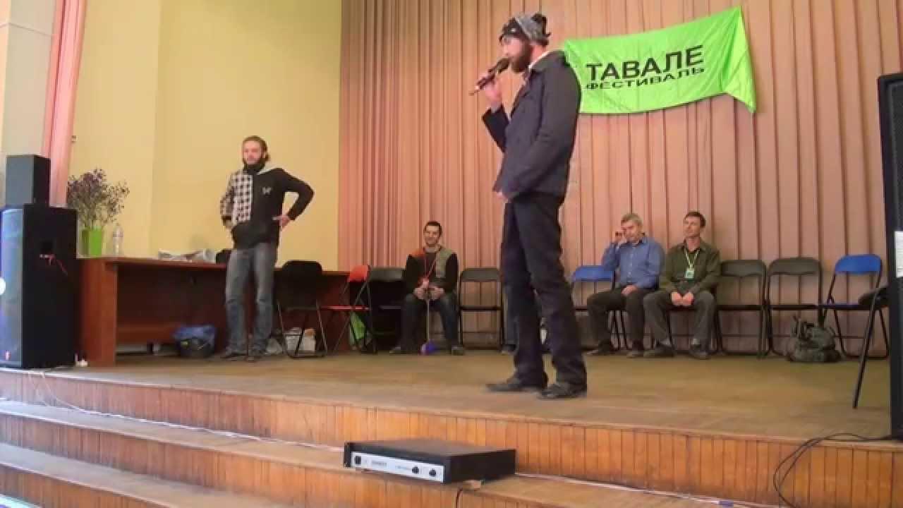 00410 Тавале 2015. Представление тренеров 51-го блока 06.10.2015