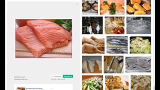 Жарим рыбу макрурус