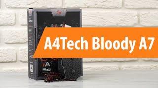 Розпакування A4Tech В Кривавий А7 / Розпакування Для A4Tech Кривавий А7