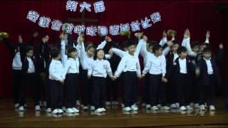 聖公會基榮小學_體育_啦啦隊比賽P1-2