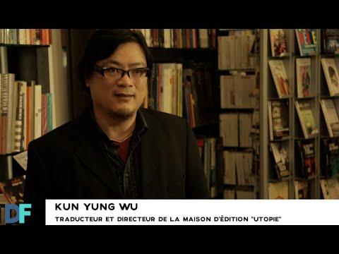 Destination Francophonie #117 - TAIPEI bonus 2 Kun Yung Wu