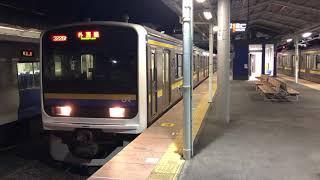 209系2100番台マリC426編成安房鴨川発車