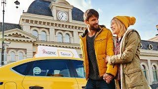 Работа в Яндекс Такси на комфорте Ч.1
