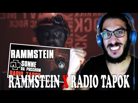 NO WORDS! Radio Tapok - Sonne (Russian Version) cover reaction