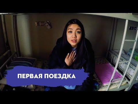 Восстановленный Материал с Бишкека   Вне Штата