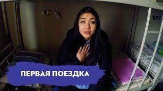 Восстановленный Материал с Бишкека | Вне Штата
