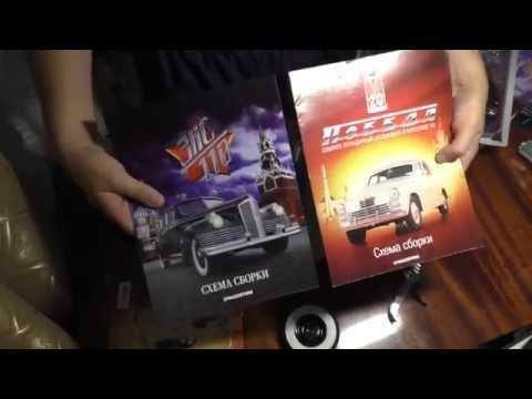 видео: ЗиС-110 vs ГаЗ М-20