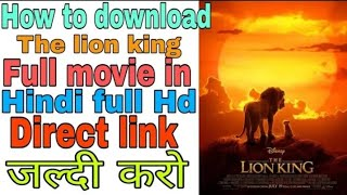 Download The Lion King Full Movie In Hindi In Full Hd 2019 Now