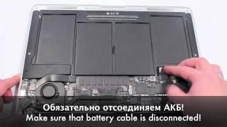 видео Замена твердотельного диска SSD на MacBook Air A1466
