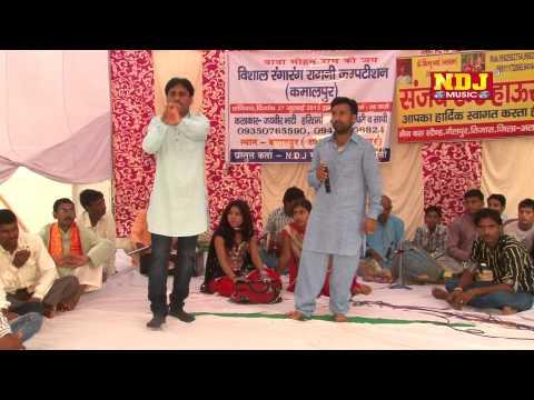 Superhit Dehati Ragni 2015 / Lakhi Banjare Mere Yaar /  Jaiveer Bhati