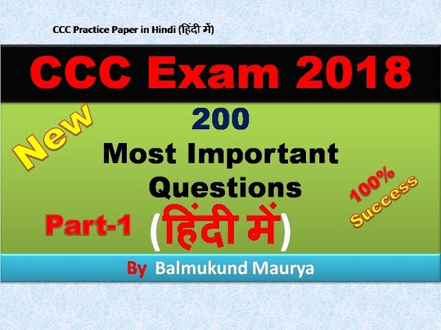 Doeacc Ccc Question Paper With Answers Pdf