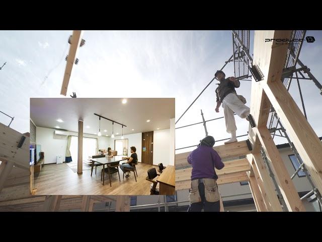 【HD】高耐震・高精度住宅を実現するproduce・Dのガレージハウス