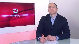Новости спорта 20.03.2020