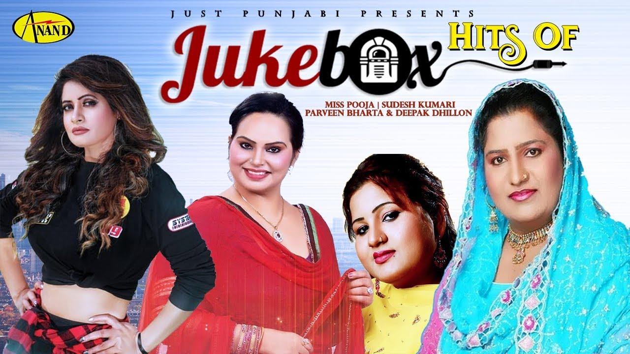 New Punjabi Jukebox 2019 Sweet Girl Miss Pooja Sudesh Kumari