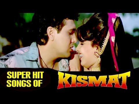 Kismat : All  Jukebox  Govinda, Mamta Kulkarni  Bollywood Hindi