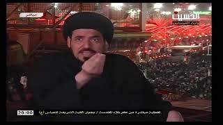 السيد منير الخباز - نظرة الغرب إلى زيارة الأربعين