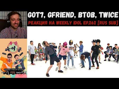 РЕАКЦИЯ на Еженедельный Айдол   Got7, GFriend, BTOB, Twice   Weekly Idol EP.262 [RUS SUB]