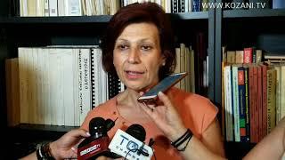 Δήλωση Βουλευτή ΝΔ Π. Βρυζίδου για το εκλογικό αποτέλεσμα