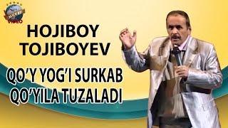 Hojiboy Tojiboyev - Qo`y yog`i surkab qo`yila tuzaladi | Хожибой Тожибоев