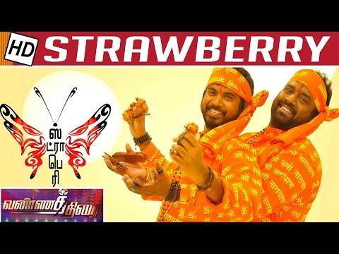 Strawberry | New Tamil Movie Review | Pa. Vijhay
