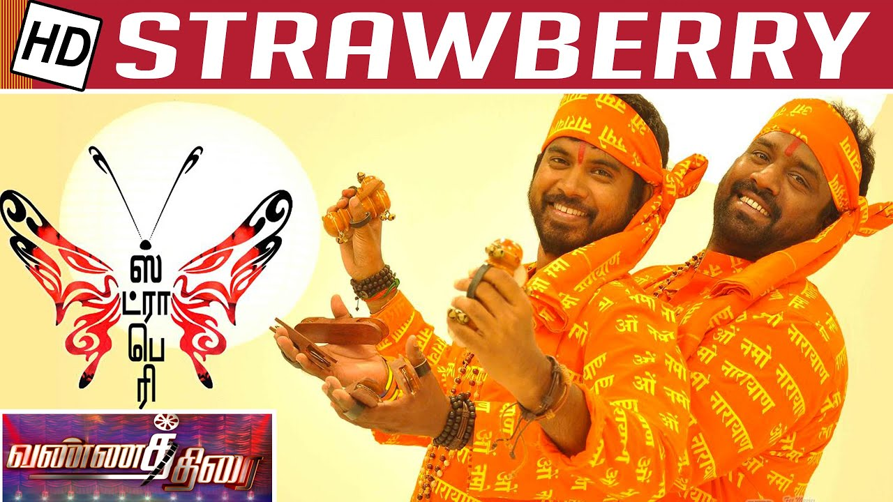 Strawberry Review - Tamil Movie Strawberry Review by SMK ...