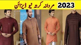 New Man Kurta Designs 2021 | Gents shalwar kameez Design |  Eid Man Kurta with Side  Patti Buttons