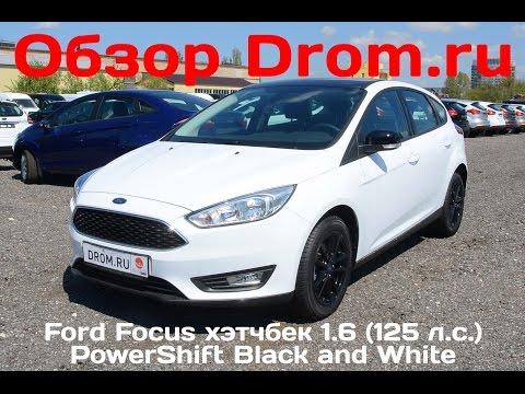 Ford Focus хэтчбек 2017 1.6 (125 л.с.) PowerShift Black and White - видеообзор