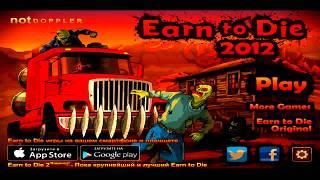 Флеш игра Убей или умри 2 - Заработать на смерть \\ Побег из пустыни - Earn to Die 2012 - Part 2