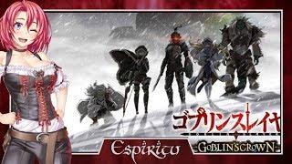 Goblins Crown Movie   Fermons Les Abattoirs Mtl