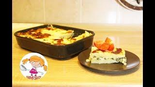 Мусака из картофеля и шпината (Болгарская кухня) ЗАПЕКАНКА