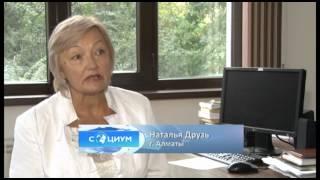 КСК «Максат» в Алматы - участник пилотного проекта(, 2012-10-21T14:04:41.000Z)