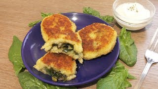 Картофельные зразы со шпинатом (картофельники, картопляники, крокеты) - вегетарианский рецепт