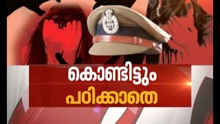 News Hour 13/03/2017 Asianet News Channel