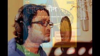 NILIMA   SAYAN  Album : Dupurer Neel