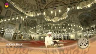 Mukabele Osman Şahin 24.Cüz - TRT DİYANET 2017 Video
