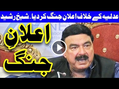 Sheikh Rasheed Ka Adlia Ka Khilaf Ilana e Jung - Headlines and Bulletin - 09:00 PM - 19 Aug 2017