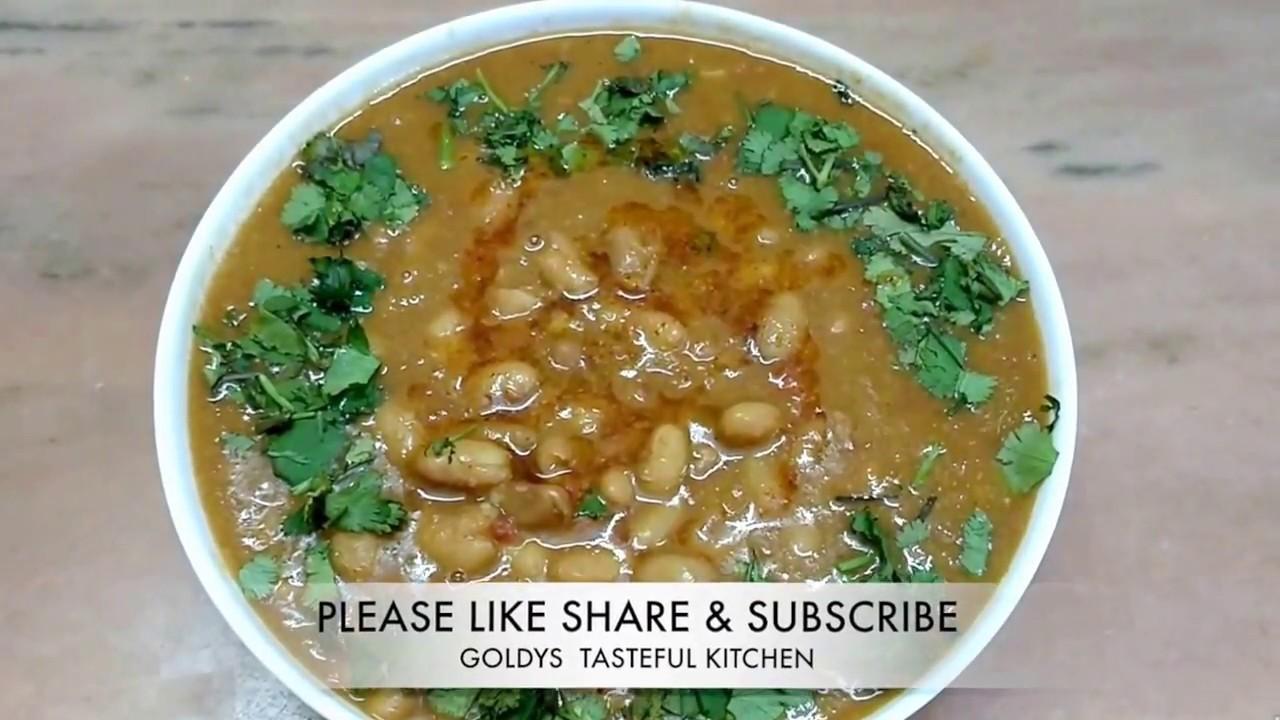 RAJMA MASALA RECIPE||Punjabi Rajhma recipe||झटपट बनाये ...