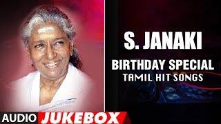 S Janaki Tamil Film Hit Songs Audio Jukebox HappyBirthdaySJanaki